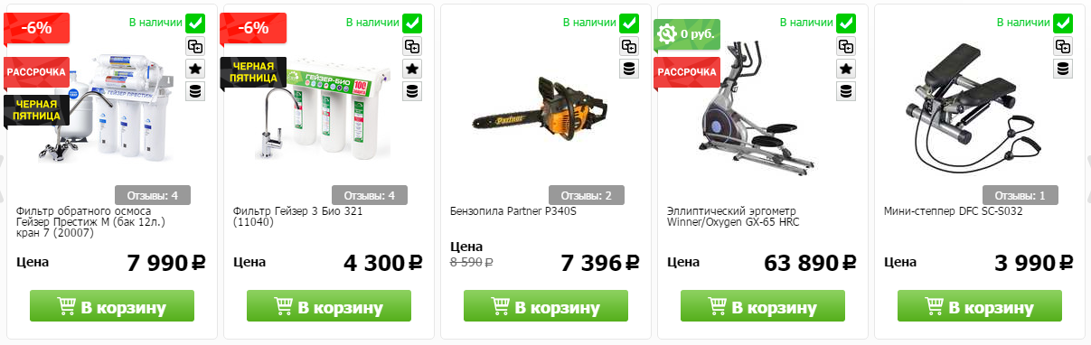 Купоны Techport в г.Крупки